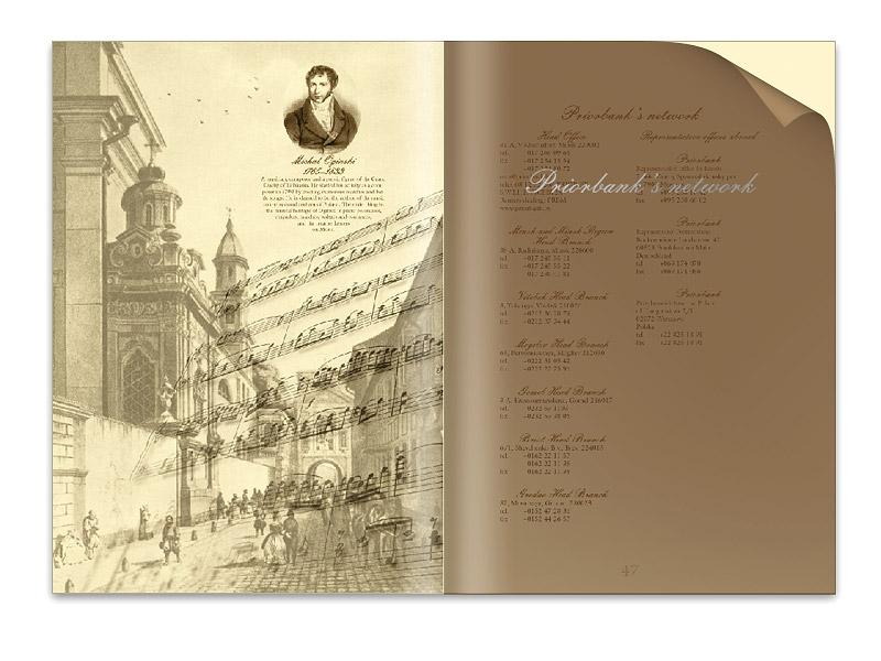 Годовой отчет «Приорбанк» ОАО | Дизайн-студия Collection